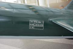Zero (MAX25FSR) Tags: airplane 神社仏閣 zeek zero mitsubishi yasukuni