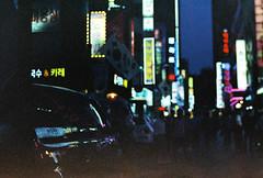 .I want streets at night. (Camila Guerreiro) Tags: film cinestill800tungsten pentaxmesuper seoul southkorea camilaguerreiro cinestill analog night lights grain