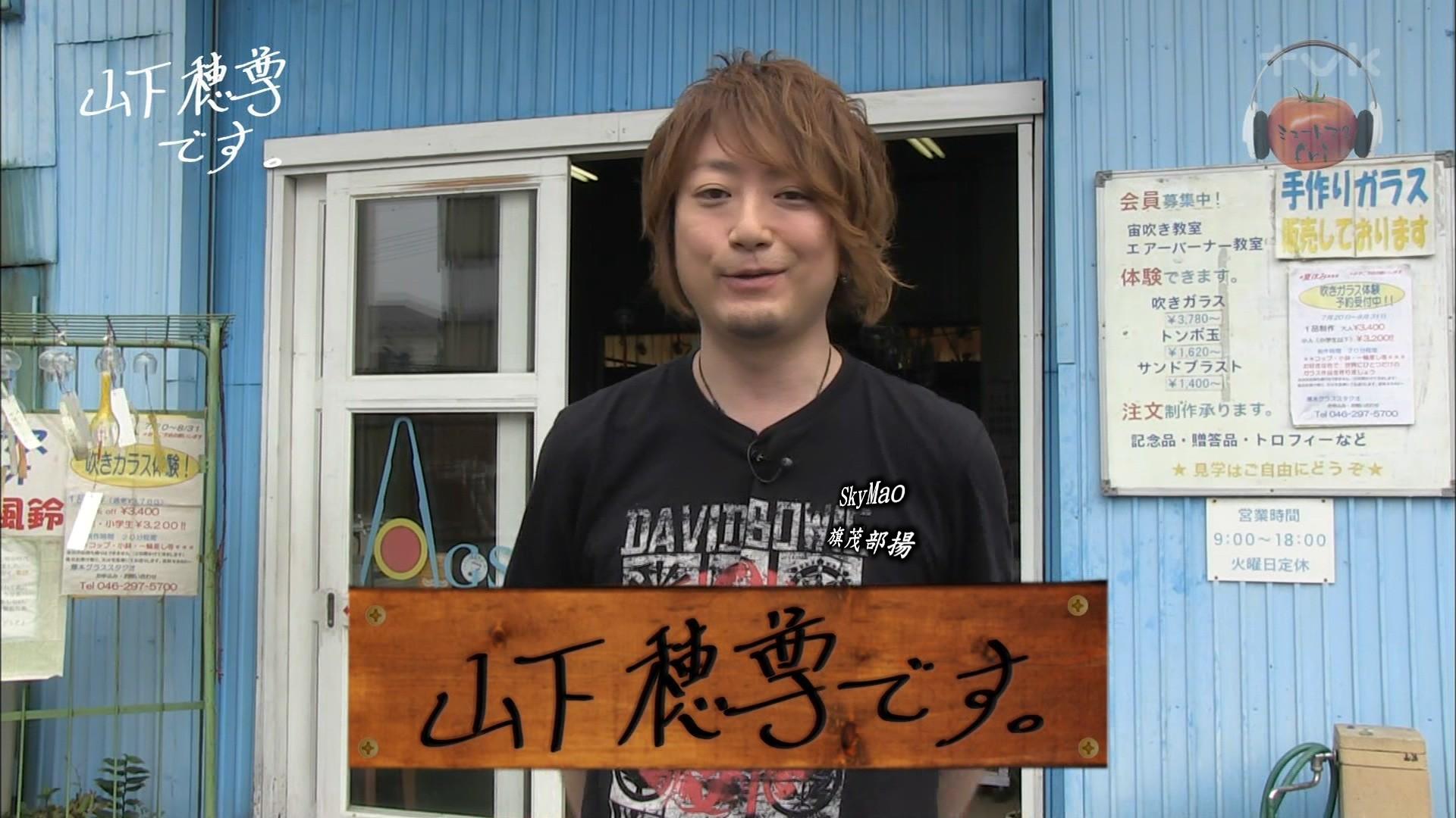 2017.09.01 全場(ミュートマ2).ts_20170902_004008.895
