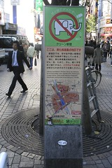 You Let Me Be, Litter Free (emotiroi auranaut) Tags: city litter clean cleanliness people problem trash can help recycle sign public service announcement warning elephant plea please shinjuku prefecture tokyo japan world earth ecology ecological practical karma