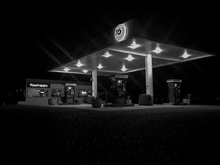 The local gas station & convenience store