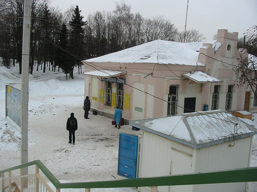 RZD Rastorguevo station