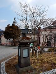 2017-03-19-10-35-17-Nikko_002 (Bavelso Habeji) Tags: