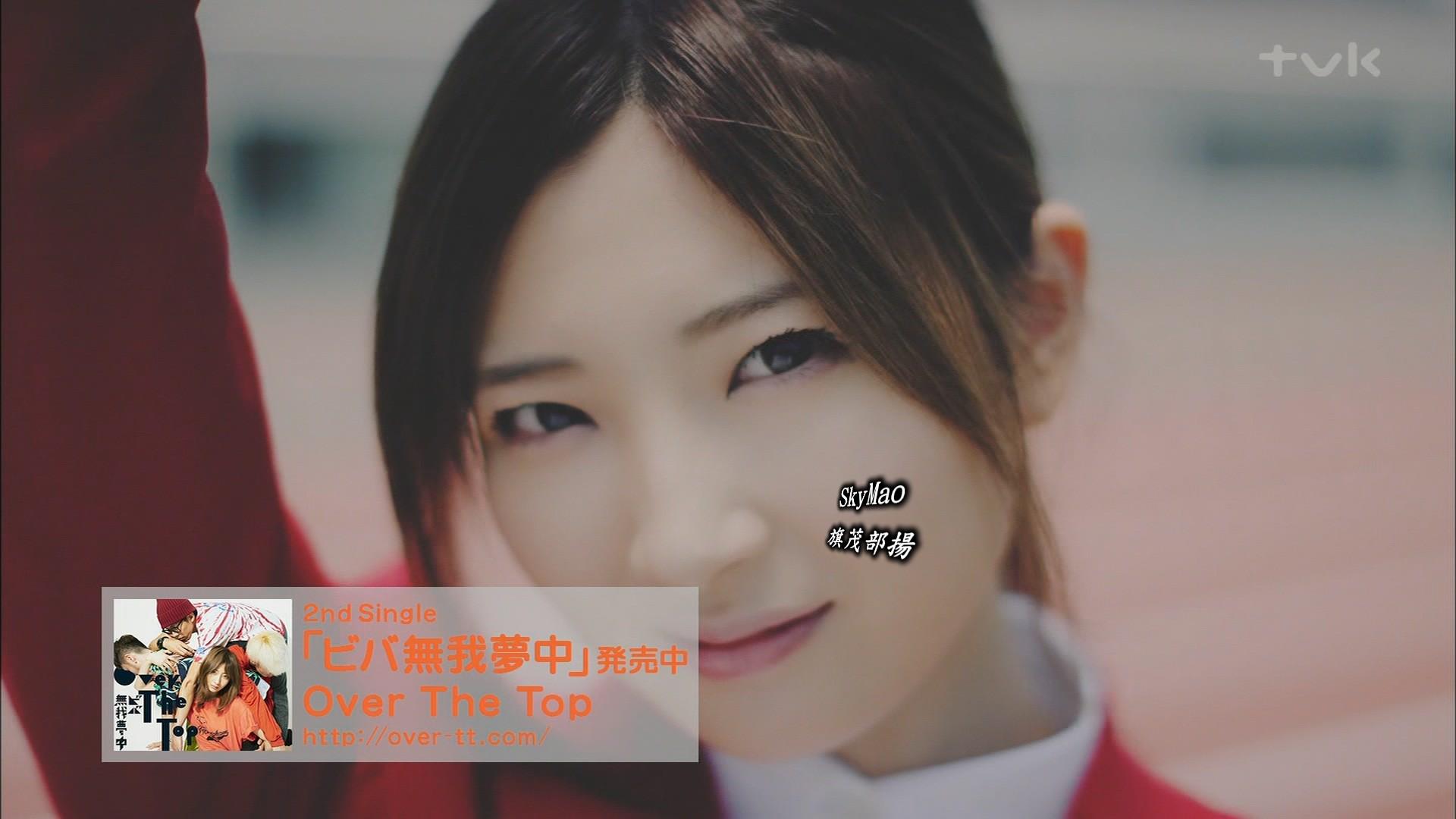 2017.09.29 全場(ミュートマ2).ts_20170930_002504.022