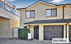 7/115-119 John Street, Lidcombe NSW