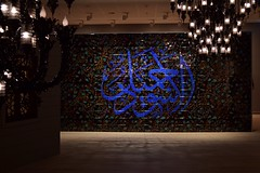 Black is beautiful (Koutai) Tags: biennial art installation abstract writing calligraphy arabic arab black africa african lights dark contrast istanbul bienal agoodneighbour gallery museum pera beyoğlu nikon nikond3100 nikonglobal d3100 artlovers