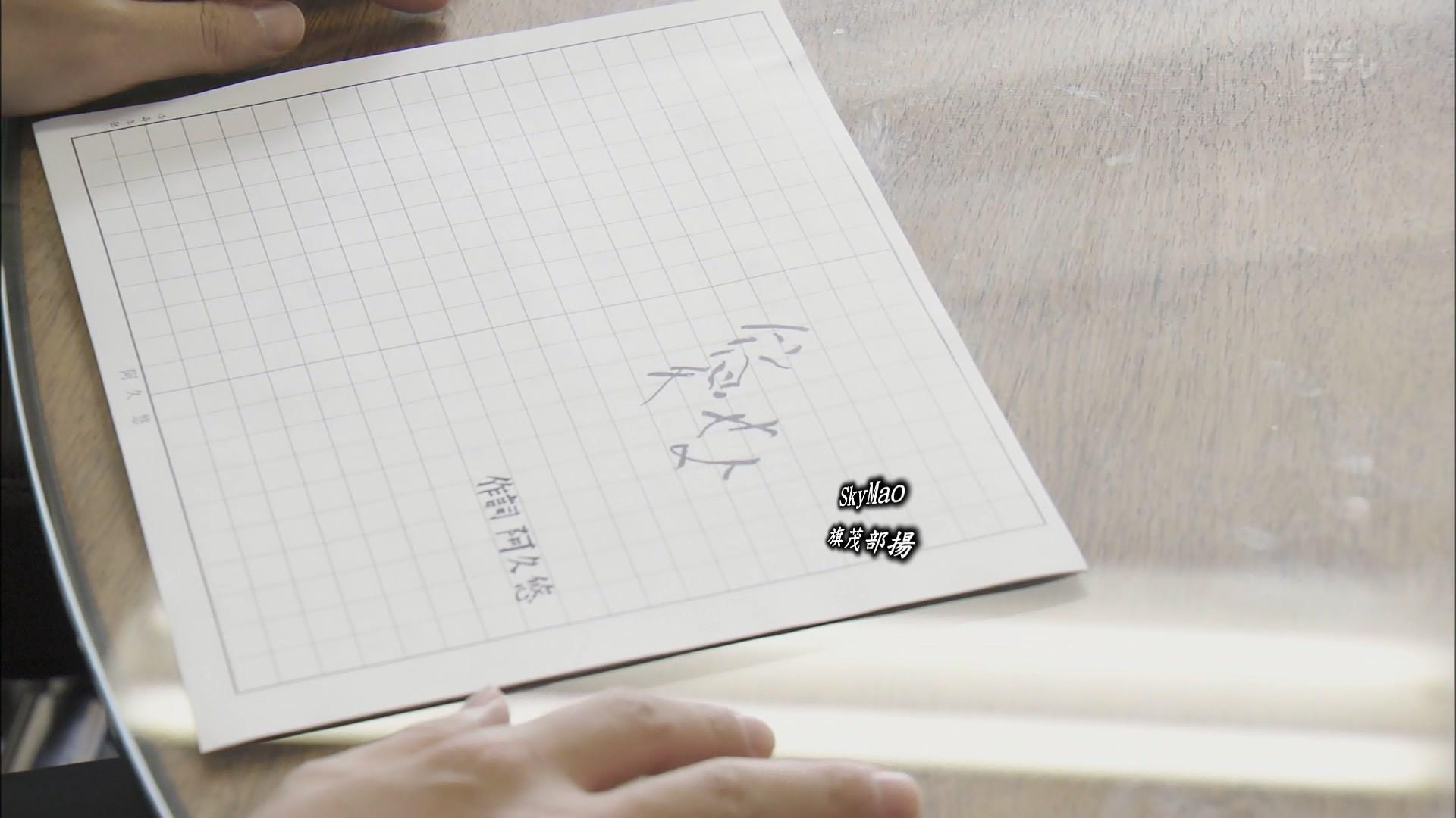 2017.09.23 全場(いきものがかり水野良樹の阿久悠をめぐる対話).ts_20170924_002848.524
