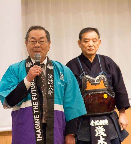 japan-house-bambu-kendo-6