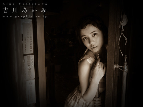 gra_aimi-y_b1600