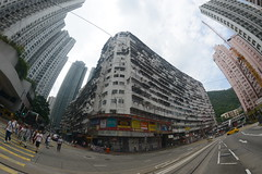 Hong Kong (Eric Constantineau - www.ericconstantineau.com) Tags: ericconstantineau eric constantineau nikon d800e hong kong
