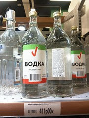 "Vodka ""Grain ear"" 1l (m_y_eda) Tags: add tags bhodhoro boca bosa botal botelkė botella botelo botila botol bottiglia bottle bouteille boutèy buddel buidéal buteglia buteli butelis butelka chai dhalo fläsch flasche flaska flaske flassche fles flesj garrafa gendul láhev molangi pudel pudele shishja şişe sticlă tecontli φιάλη боца бутилка бутылка лаг лонхо пляшка шише בקבוק פלאש بطری بوتل بوتڵ புட்டி సీసా ಬಾಟಲಿ കുപ്പി ขวด 瓶 瓶子 yotaphone vodka водка"
