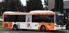 Ventura Group #1296 BS02YI (damoN475photos) Tags: venturagroup 1296 bs02yi mercedesbenzo500le volgrenoptimusroute 828 dandenong 2017