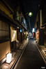 Pontocho at night. (mzagerp) Tags: japon japan honshu temples bouddhism asie asia july august 2017 travel voyage roadtrip kyoto bouddha gold or pontocho night
