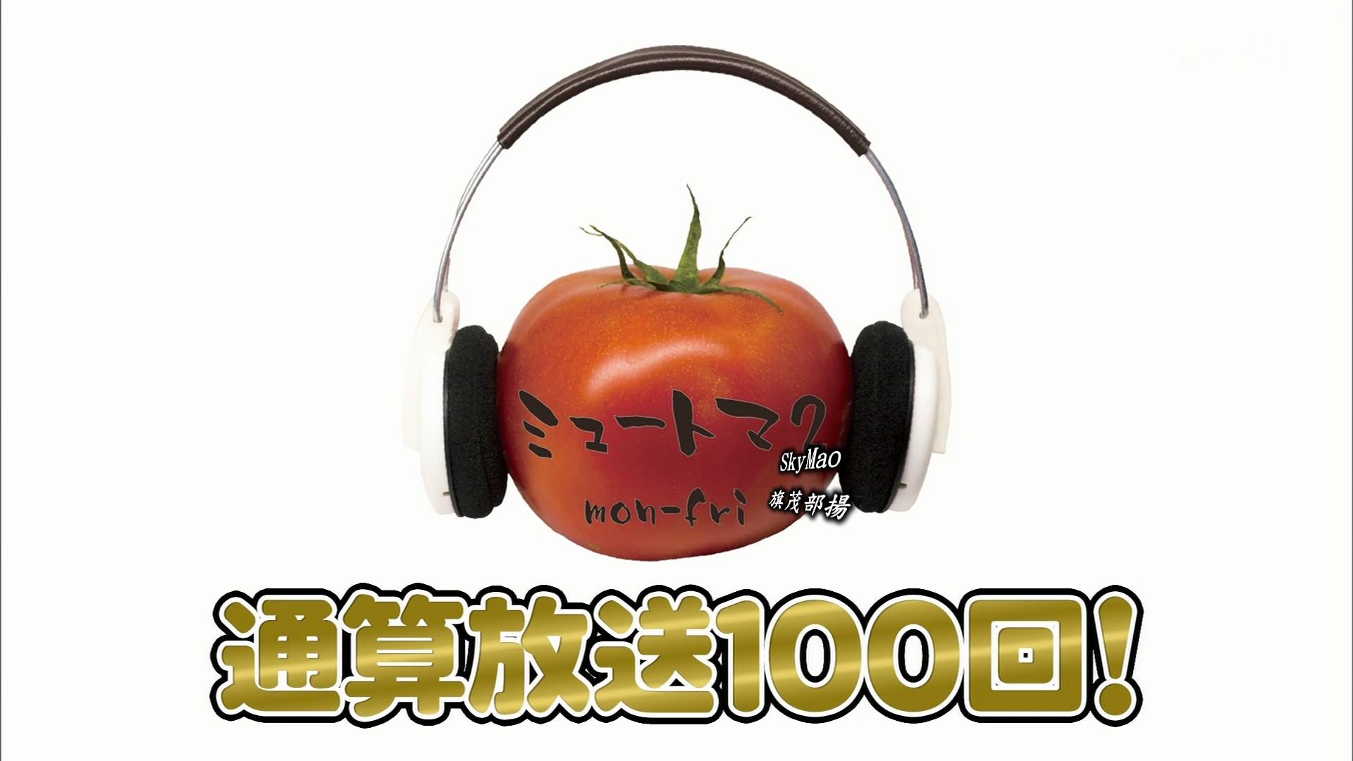 2017.08.18 全場(ミュートマ2).ts_20170818_234759.719