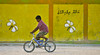 Aneh Dhivehi Raajje (Arushad) Tags: arushad mdp maldives anehdhivehiraajje arushadahmed bike boy dash8x dhivehi haaalif hoarafushi kid raajje riding yellow