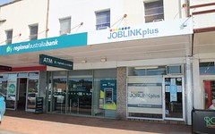 238-240 George Street, Quirindi NSW