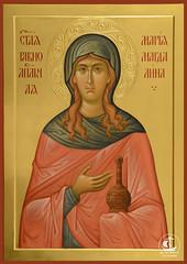 Св. равноапостольная Мария Магдалина