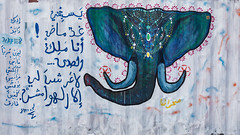 Translation Wanted & Found! (diwan) Tags: germany deutschland sachsenanhalt saxonyanhalt magdeburg city stadt place aerosolarena freiluftatelierev industrieruine industriehallen verlassenefabrik abandonedfactory industrialdecay lostplaces outdoor elefant elephant poem schriftzeichen arabic text palestinianpoet mahmouddarwish farbe color fotogruppe fotogruppemagdeburg sigma35mmf14dghsmart canoneos5dmarkiv canon eos 2017 geotagged geo:lon=11669894 geo:lat=52161152