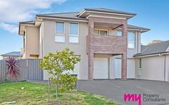 25 Galileo Street, Gregory Hills NSW