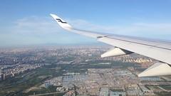 Approche Pékin (Maillekeule) Tags: vol flight airbus 350 a350 approach approche pekin bejing finnair