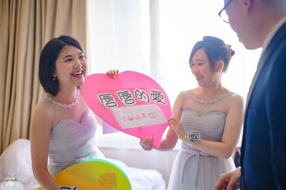 徐州路2號喜來登 婚禮紀錄_0062