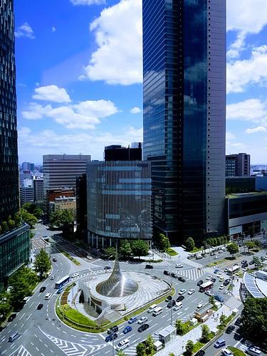Nagoya railway station.