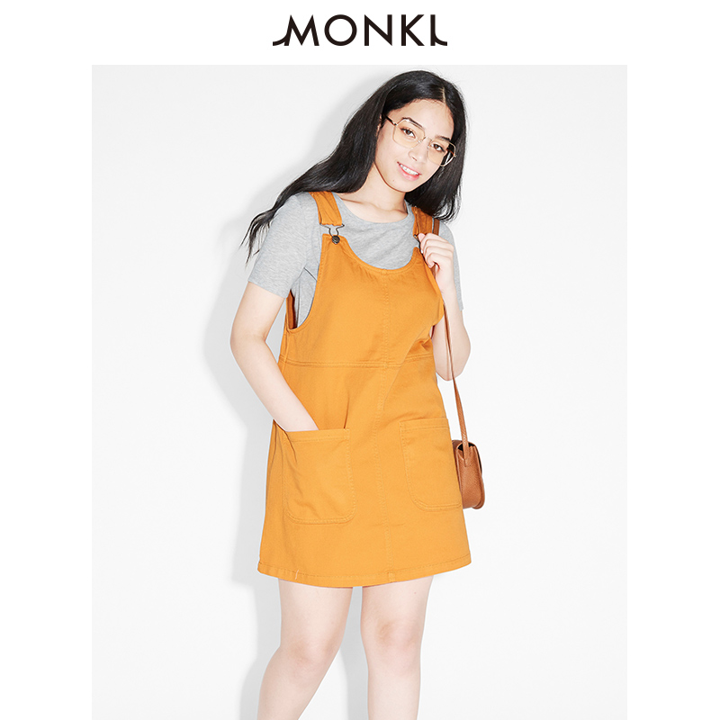 MONKI spring and summer women's leisure strap skirt, women show thin, loose straps, skirts, women, 0425505