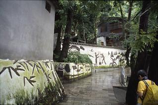 EG Yangshuo B 002