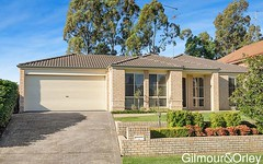 5 Success Avenue, Kellyville NSW