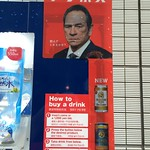 Japan -- June 2016 thumbnail