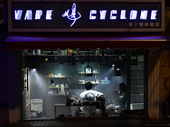 Vape shop, French Concession, Shanghai