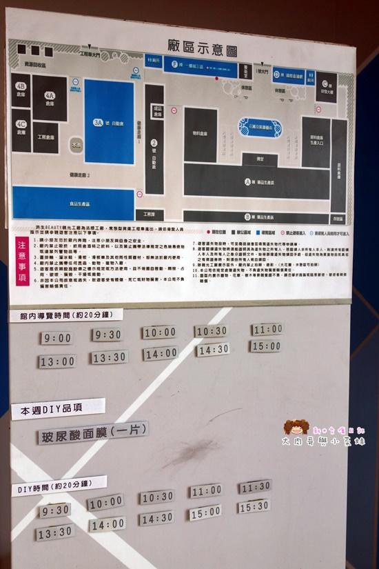 濟生beauty兩岸觀光生醫美學健康館 (20).JPG