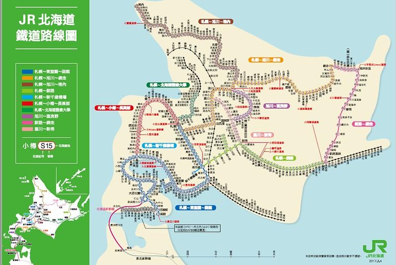 北海道鐵路地圖