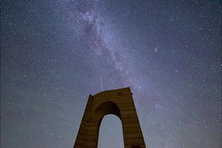 From the center of Bulgaria to the center of the Galaxy 2 (in explore 2017-08-28)