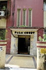 Palm Court, Queens Road, Mumbai (Yekkes) Tags: asia india mumbai bombay queensroad palmcourt gajananbmhatre architecture artdeco entrance doorway canopy sign chevrons ventilation churchgate