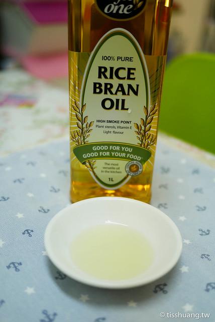 玄米油-1110406