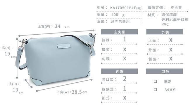 KA170501BLF_99-2