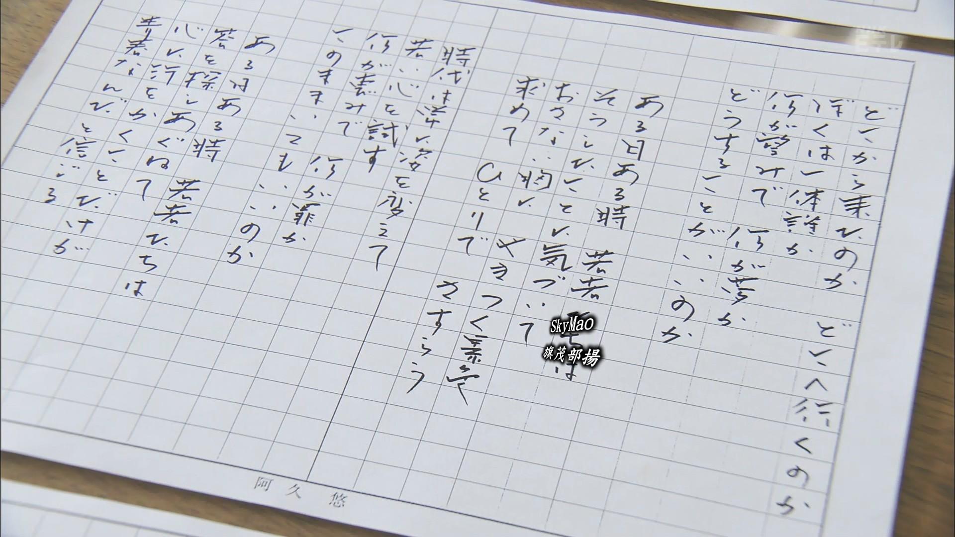 2017.09.23 全場(いきものがかり水野良樹の阿久悠をめぐる対話).ts_20170924_003024.411