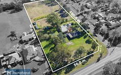 2-18 Spencer Rd, Londonderry NSW