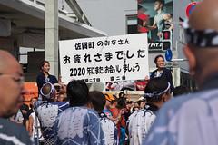 富岡八幡宮 画像42