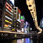 Dōtonbori, at night. thumbnail