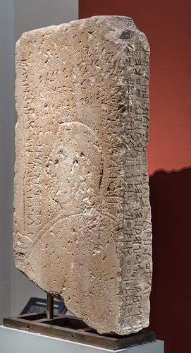 Lemnos Stele (2)