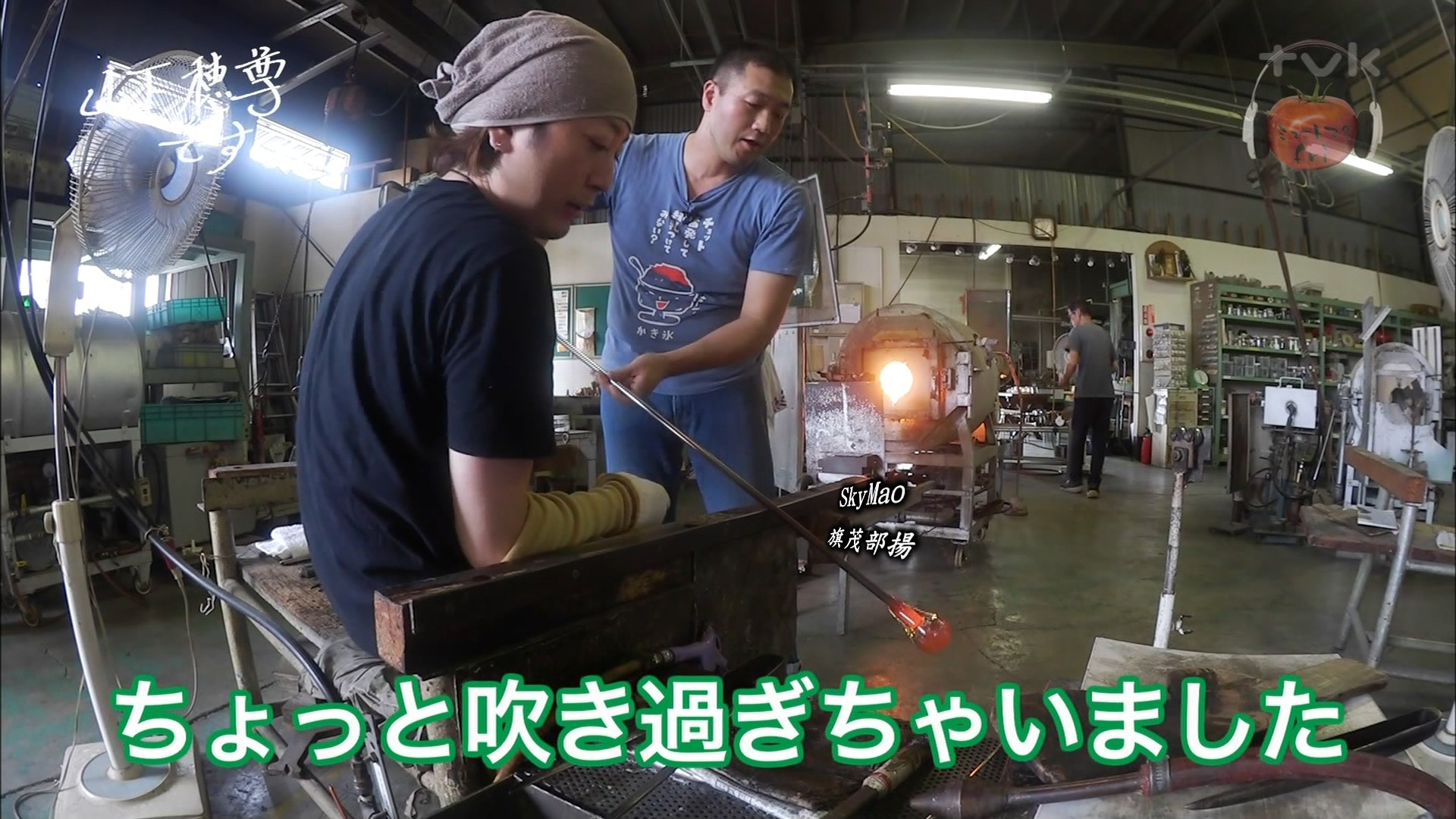 2017.09.08 全場(ミュートマ2).ts_20170909_010611.930