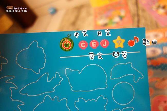 明日工作室 童話點讀隨身聽 水畫筆 (5).JPG