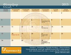 hayrenaser-calendar-02-february_12966125094_o