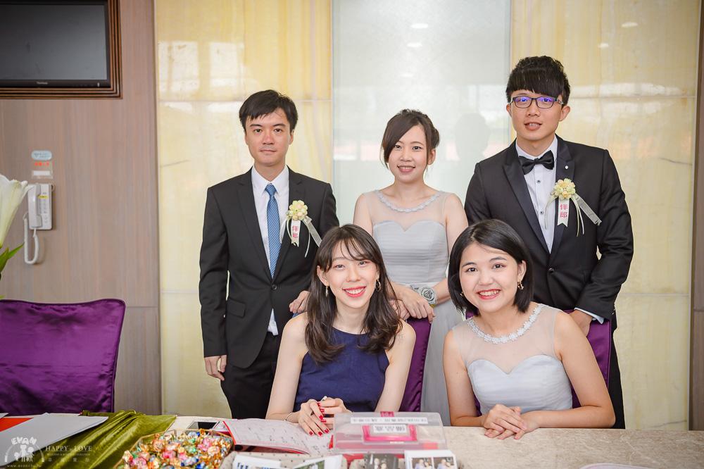 徐州路2號喜來登 婚禮紀錄_0133