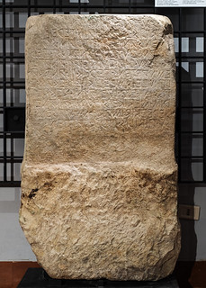 Limestone cippus from Pompeii with Oscan inscription recording road work (1)