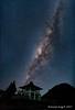 The Milky Way over Luhur Poten Temple. (ronang) Tags: red bromo mountbromo mountbatur bromosemerunationalpark milkyway nightphotography nightscape longexposure temple luhurpotentemple stars galaxy indonesia java vertical nightsky