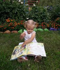 Дарья Рабова. Читатель ДБ №5