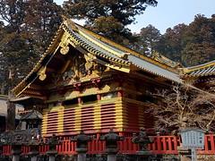 2017-03-19-13-01-11-Nikko_050 (Bavelso Habeji) Tags: